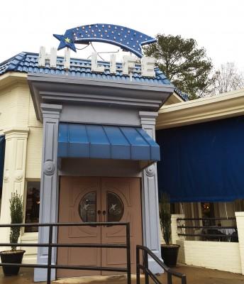 exterior-hi-life-restaurant-norcross-peachtree-corners-gwinnett