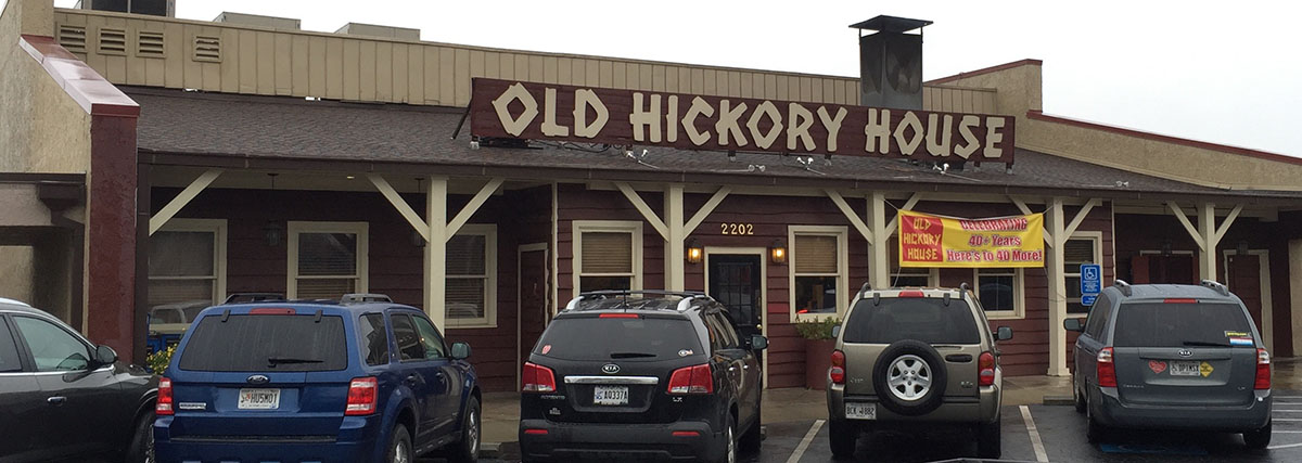Old Hickory House, Nortlake, Tucker, DeKalb