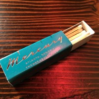 Blast from the past! Branded matches! The Mercury, Ponce City Market, Atlanta, Fulton