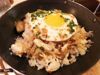 Crab Fried Rice, Drift Fish House & Oyster Bar