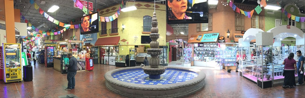 Fountain, Plaza Fiesta, Buford Highway, Chamblee