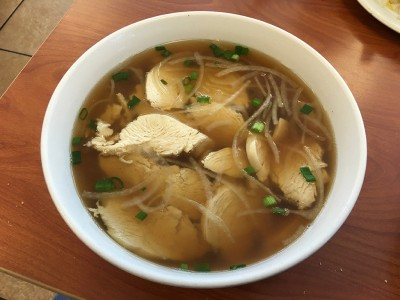 Pho Chicken, Lee's Bakery, Buford Highway, Atlanta